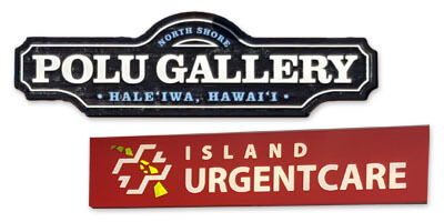 Outdoor Business Signs - Polu Gallery and Island urgentcare