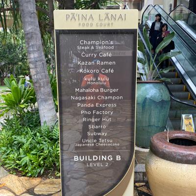 Royal Hawaiian Directory