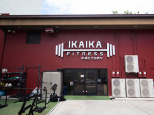 Ikaika Fitness Dimensional Channel Letter Business Sign