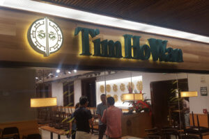 Tim Ho Wan Halo Lit Custom Business Sign