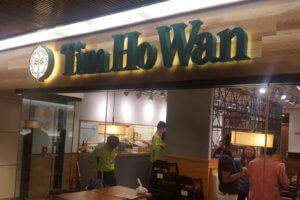 Tim Ho Wan Halo Lit Channel Letters Business Sign