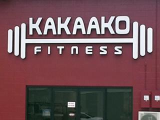 Kaakako Fitness