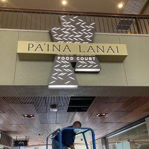 Signs Installed at Royal Hawaiian Center