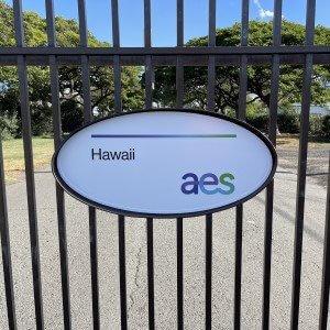 Gate Plaque Sign